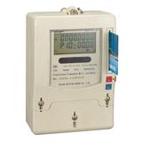 DDSYF577 系列单相电子式复费率预付费电能表