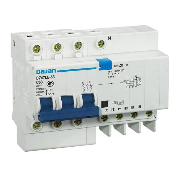 DZ47LE-63 系列漏电断路器