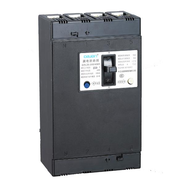 DZL25 系列漏电断路器