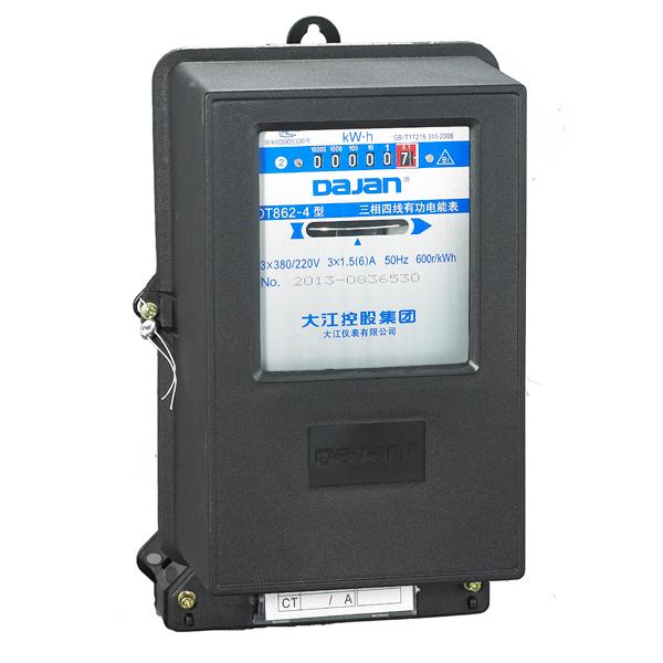 D86 系列三相电能表