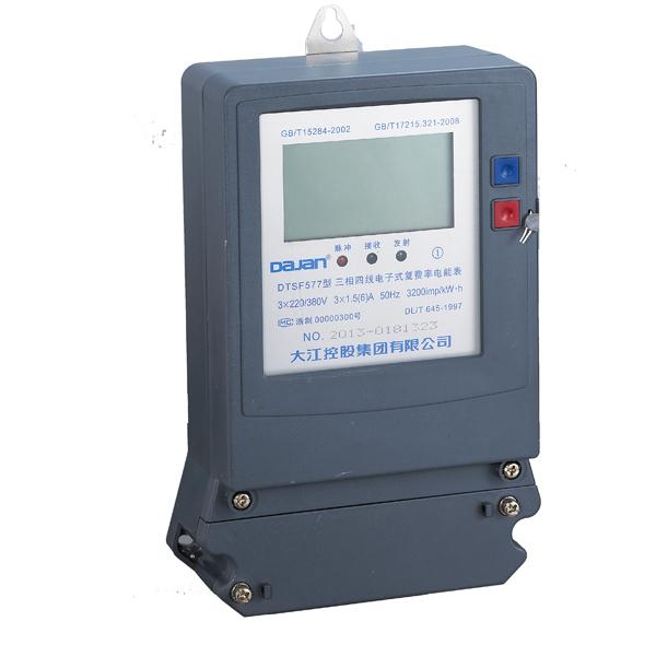 DTSF577、DSSF577 系列三相电子复费率电能表