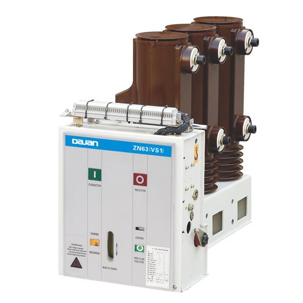 VS1-12 侧装式户内高压真空断路器