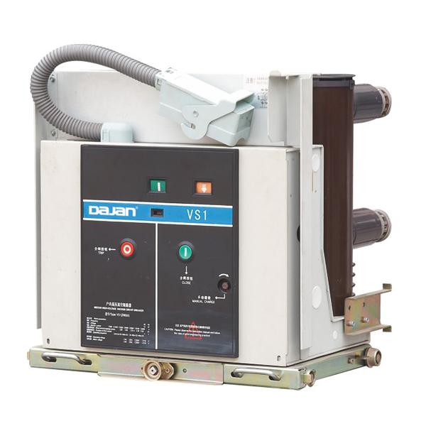 VS1-12 户内永磁高压真空断路器