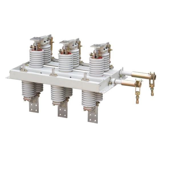 GN30-12 户内旋转式高压隔离开关