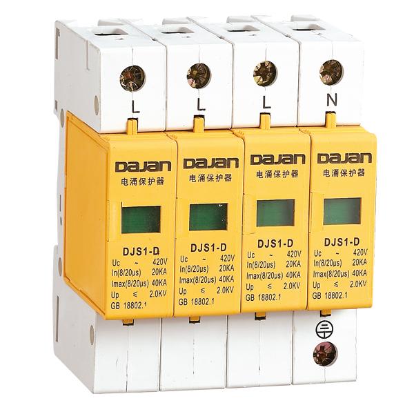 DJS1 系列电涌保护器