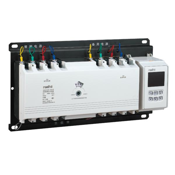 SDQ7H 系列双电源自动转换开关