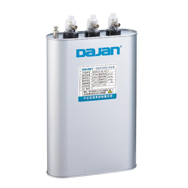 BSMJS 系列自愈式低电压并联电容器